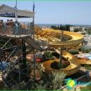Attraktionen-in-Ayia Napa Foto-Fun-Parks