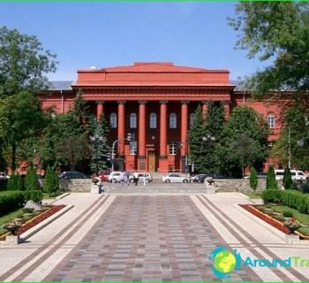 education-in-Ukraine-learning-on-Ukraine-system