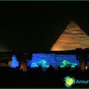 Holidays-egypt-tradition-national-holiday