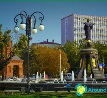 vacation-in-Krasnodar-year-old photo-vacation-in-Krasnodar