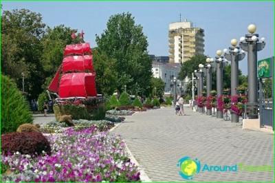 fun-to-Anapa photo Park entertainment-in-Anapa