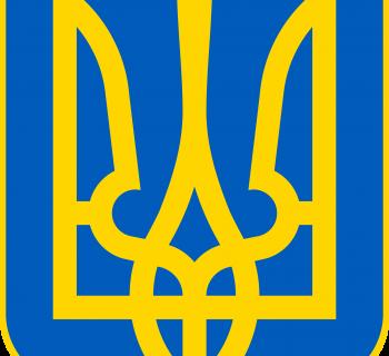 coat of arms, ukraine photo-value-description