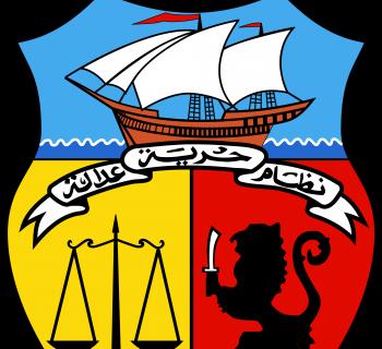 coat of arms-Tunisia-photo-value-description
