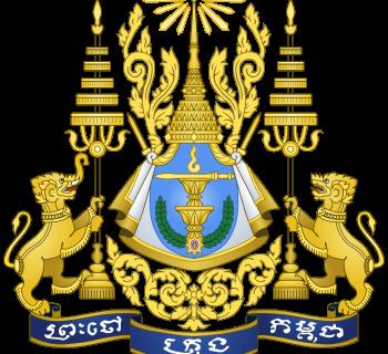 coat-Cambodia-photo-value-description