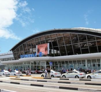 Airports Ukraine-list of international airports
