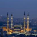 Areas Ankara-title-description-photo-areas