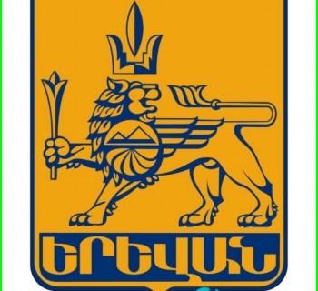 coat-Almaty-photo-value-description-emblem-Almaty