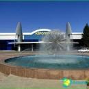 airport-to-Ust-Kamenogorsk-circuit photo-like