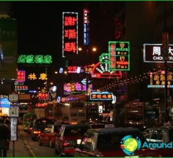sale-in-Hong Kong-ever start-sales