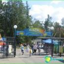 fun-to-Russian parks, amusement-in-Russia