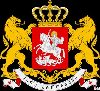 Georgia coat of arms-photo-value-description