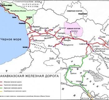 rail-road-Georgia-card-site photo
