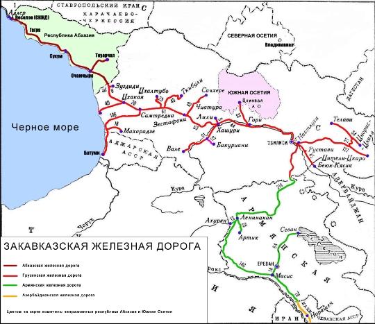 Georgian Rautatiet Kartta Sivusto Kuvat