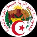 Emblem of Algeria-photo-value-description