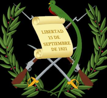 Guatemala coat of arms, photo-value-description