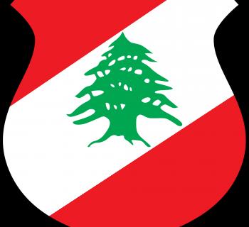 coat of arms, frankincense photo-value-description