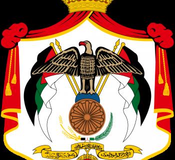 Jordan coat of arms, photo-value-description
