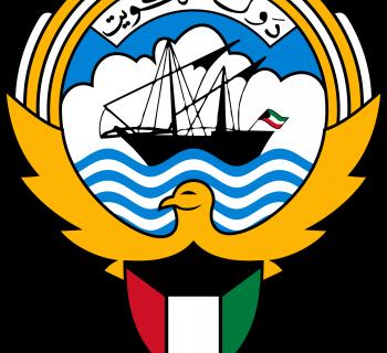 Kuwait coat of arms photo-value-description