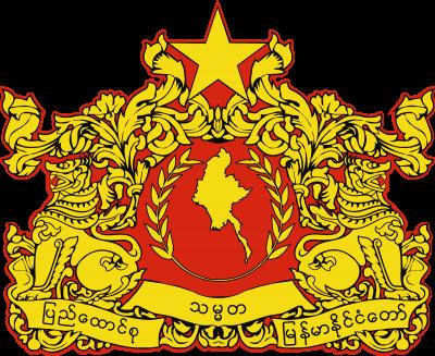 coat-Myanmar-photo-value-description