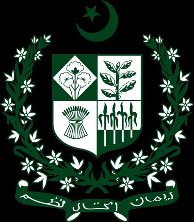 coat-Pakistan-photo-value-description
