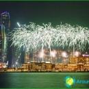 new-year-in-Abu Dhabi-photo-meeting-New-Year-in