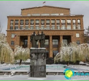 education-in-Armenia-study-in-Armenia system