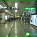 Metro Xian-circuit-description-photo-map-metro Xian