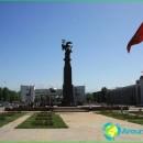 price-to-Bishkek-products, souvenirs, transport, as