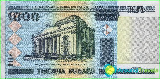 hviderusland valuta