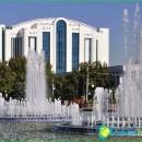 the capital of Uzbekistan card photo-kind-in capital