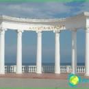 vacation-in-Alushta-year-old photo-vacation-in-Alushta-2015