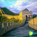 tourism-in-china-development photo