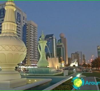 tours-in-Abu Dhabi-UAE-vacation-in-Abu Dhabi-photo tour