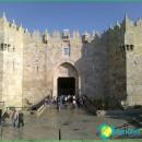 vacation-in-Jerusalem-Photo-year-vacation-in-Jerusalem