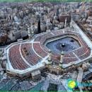 tours-in-mecca, Saudi-Arabia-vacation-in-mecca photo