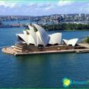 tours-in-sydney-australia-vacation-in-Sydney photo