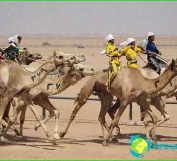 Holidays-Saudi-Arabia-tradition-national