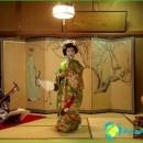 fun-in-tokyo-photos-entertainment parks-in-tokyo