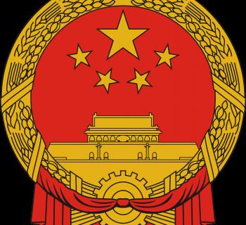 Brazil coat of arms, photo-value-description
