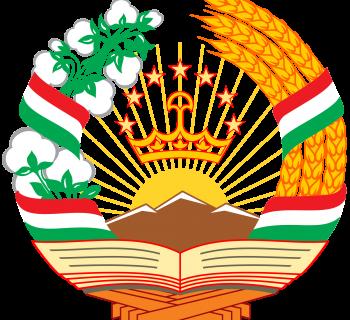 coat-Tajikistan-photo-value-description