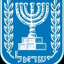 Israel-coat of arms photo-value-description