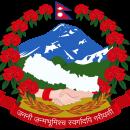 coat of arms, Nepal photo-value-description