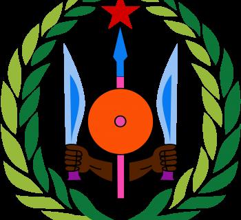 Djibouti coat of arms, photo-value-description