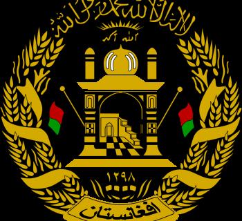 coat-Afghanistan-photo-value-description