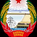 coat-North-Korea-photo-value-description