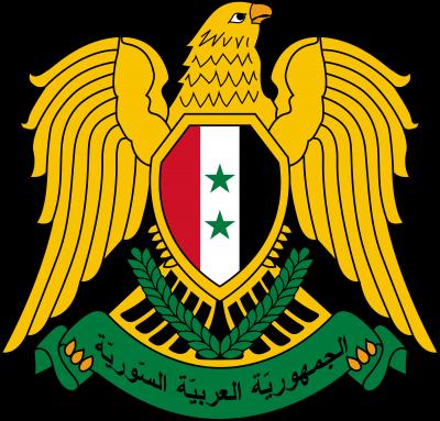 Syria-coat of arms photo-value-description