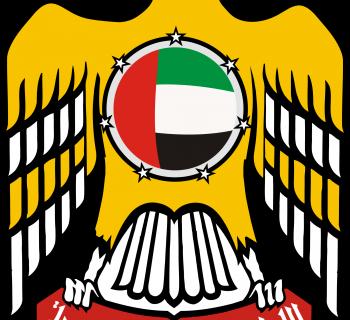 coat of arms, UAE photo-value-description