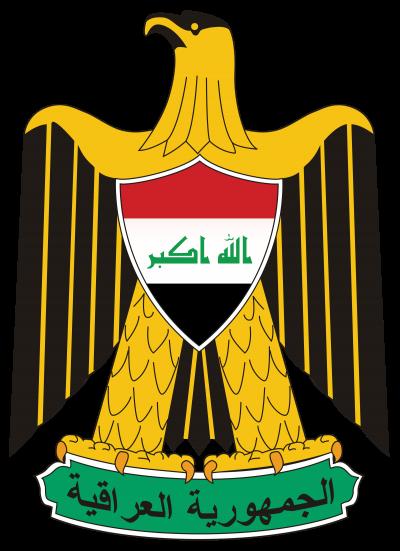 coat-IRAQ-picture value-description