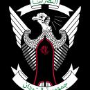emblem, sudan photo-value-description