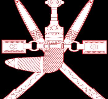 Oman coat of arms, photo-value-description